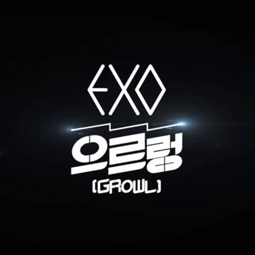 best exo songs growl